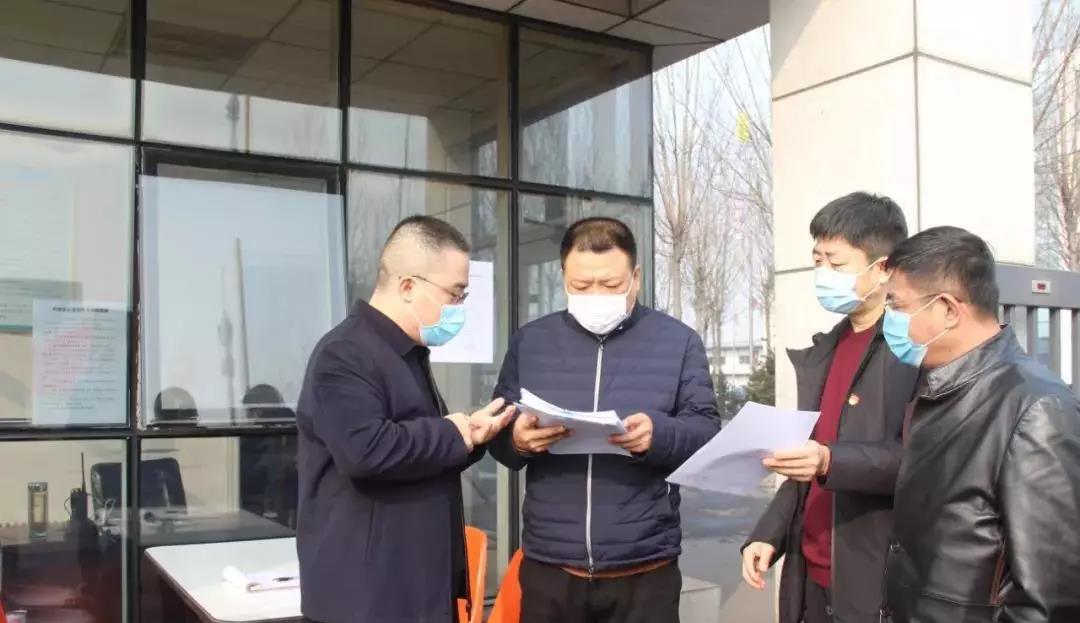 孝义市委副书记、政府市长王廷洪一行来我公司检查疫情防控工作